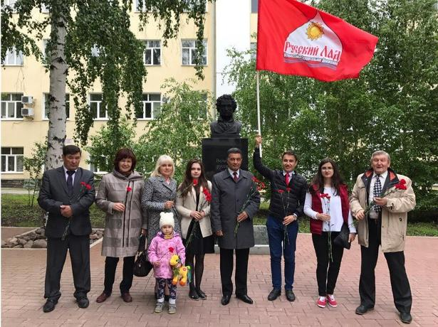 Bashkirija Ruslad DRY 2017 1