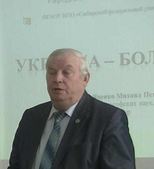 Bedarev 2017 ukr