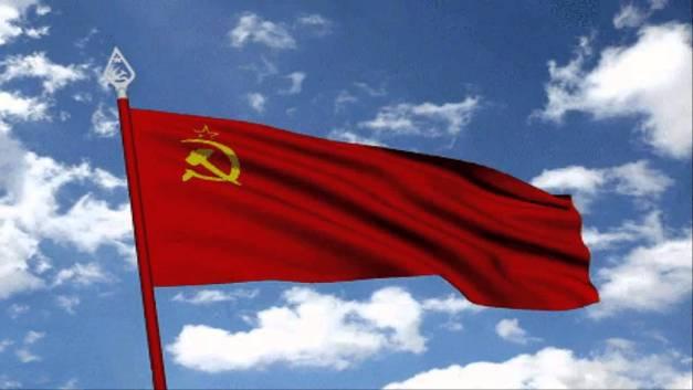 Flag SSSR