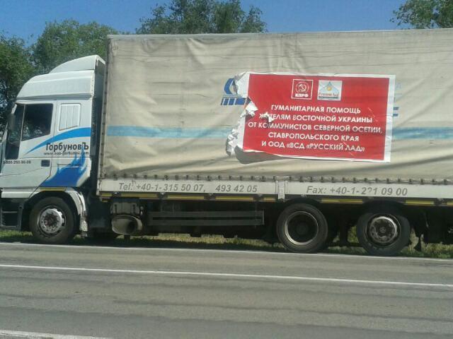 Gum pom Novorossi