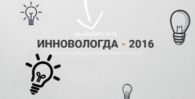 Innovologda