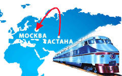 Kollazh Astana Moskva