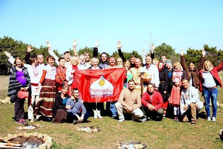 Kolosvwt Krym