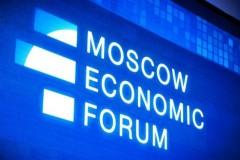 Moscow ekonomic forum