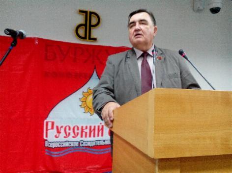 Защищай русский мир!