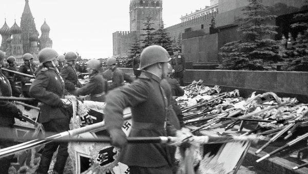 Parad Pobedy 1945 znamena