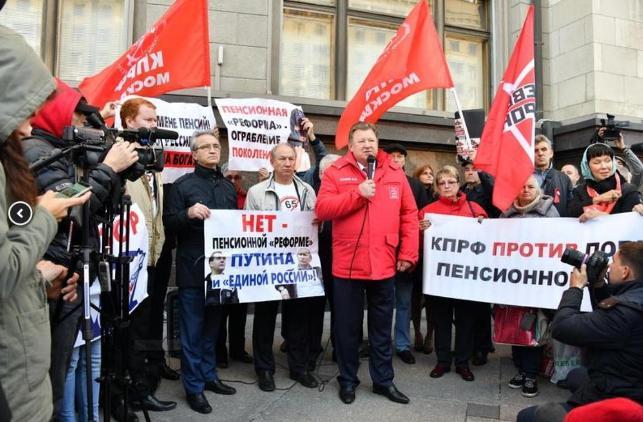 Pens reforme Putina NET 26 09 18 u Gosdumy