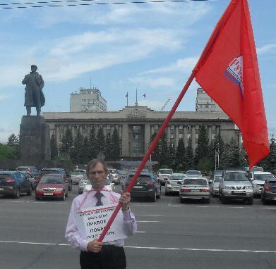 Нет, не забыть, Новороссия, твоих кровоточащих ран!