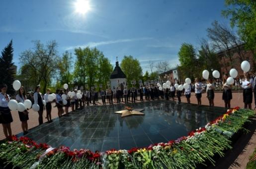 Reutov memorial dlavy