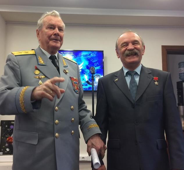Russkoe nebo Benov i Rajljan