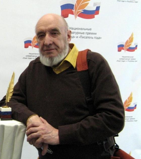 Sizuhin A P pisatelj