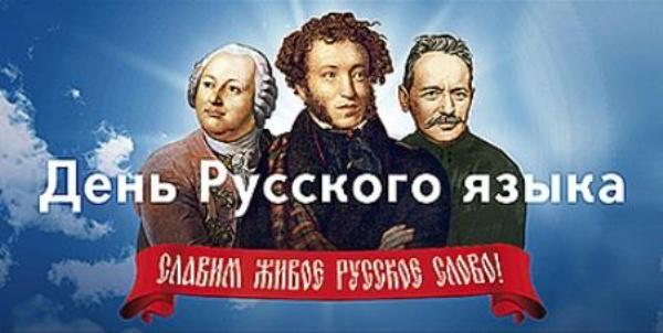 Slavim zhivoe russkoe