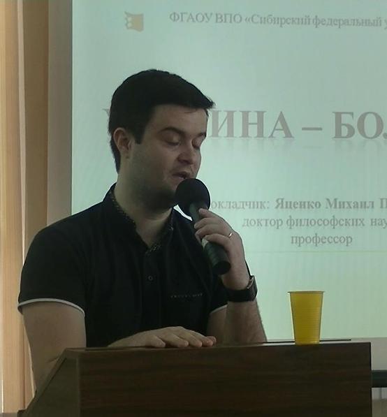 Tamoev R