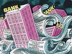 bank war