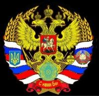 gerb RF SSSR