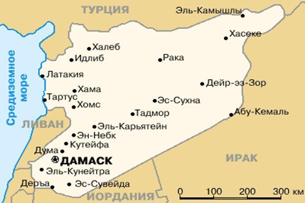 karta sirii