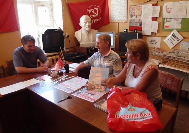 kirsanov tamb obl 2016 08