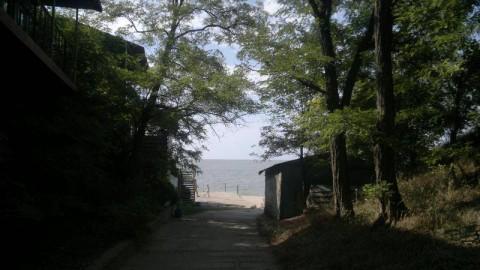 lukomorje Doneck